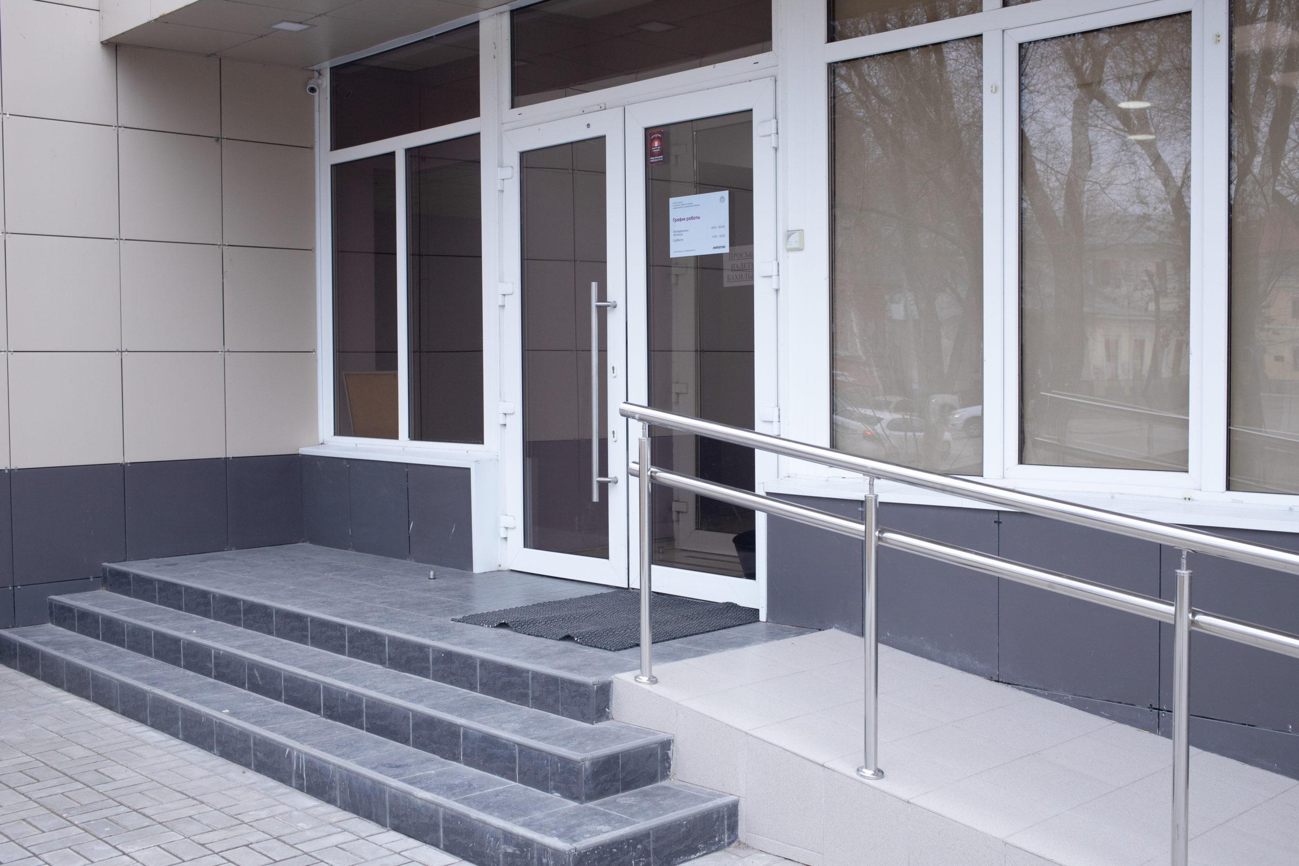 Центр психолого-педагогической, медицинской и социальной помощи